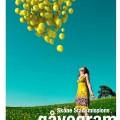 Hyllningsgåva ballonger